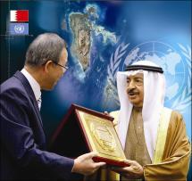 Bahrain, Ban Ki-moon